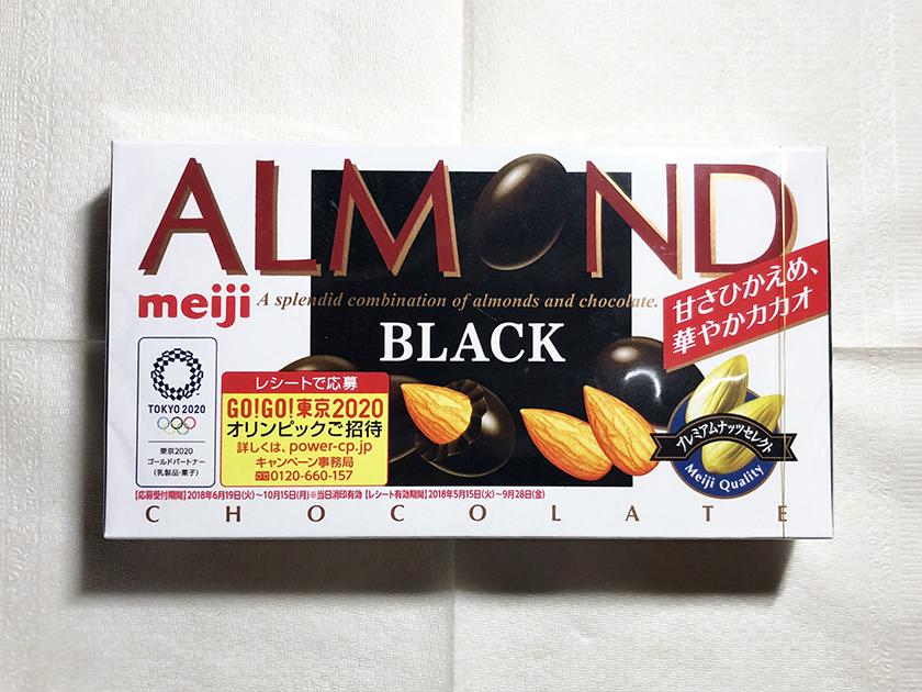 黒基調の箱