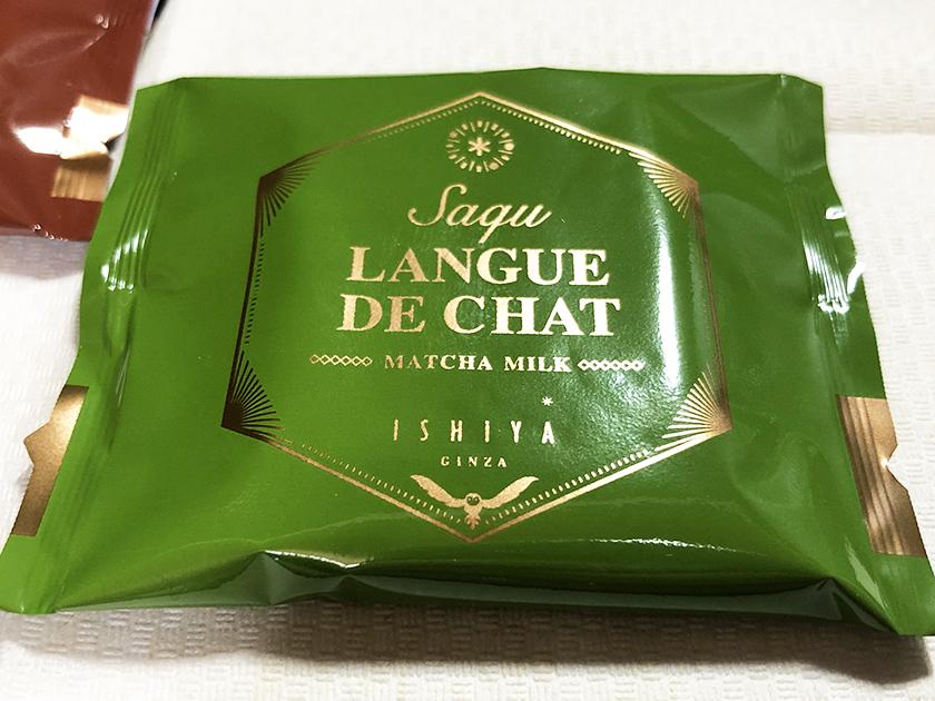 『イシヤギンザ』の「サク ラング・ド・シャ」の抹茶ミルクのパッケージ