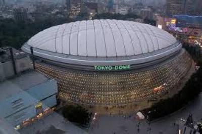 Stadion Tokyo (1988)