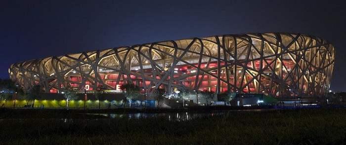 Stadion Pekin