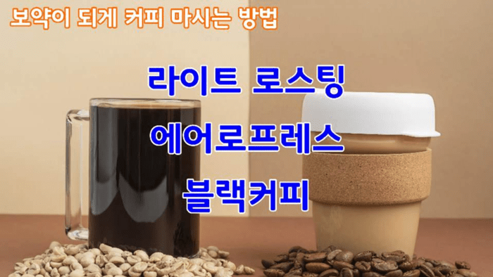 Coffee effects side offects