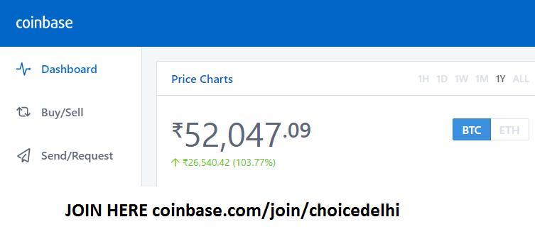 Coinbase Referral Program Make Money With Coinbase