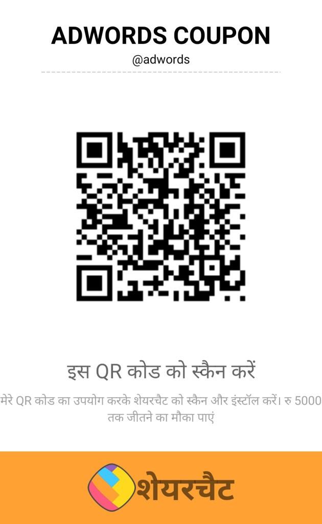 Sharechat Refer Code Sharechat Referral Code Download