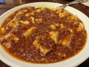 CIMG4657 1536x1152 300x225 - 激辛で激旨の景徳鎮の麻婆豆腐を食べてみた