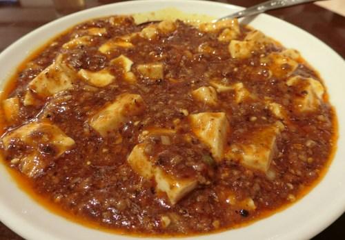 CIMG4657 1536x1152 - 激辛で激旨の景徳鎮の麻婆豆腐を食べてみた