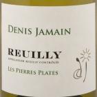 image reuilly vin jamain