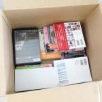 引っ越し前に、読まない本はまとめてネット買取してもらいました。