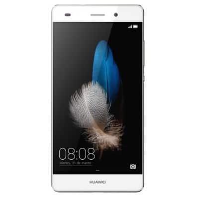 Oferta Huawei P8 Lite por 169 euros (Ahorra 100€)