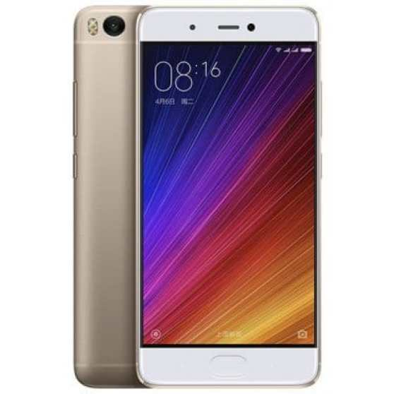Oferta Xiaomi Mi5S 64GB por 249 euros (Oferta FLASH)