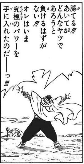 【ドラゴンボール超】やっぱり鳥山明先生 ...
