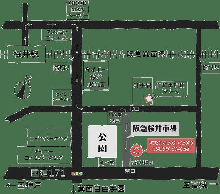 Vietnam Cafe Chom Chom 案内地図