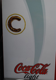 Best coke machine ever.
