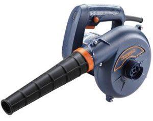 máy thổi bụi maxpro mppb400