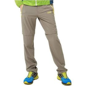 Makino Men's Convertible Hiking Pants