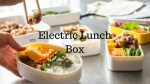 How Does Electric Lunch Box Work – Step by Step Guide For 2018