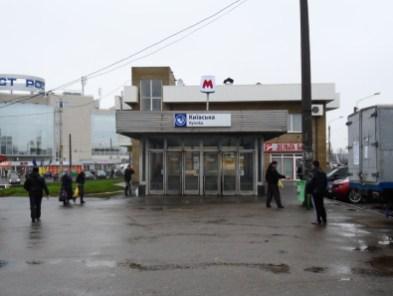 Wejście do metra na Kijowskiej, gdzie mieszkam.
