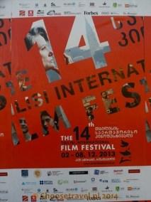 """W ramach 14. Tbilisi International Film Festiwal można było obejrzeć m.in. polską """"Idę"""". Film dostał owację na stojąco, a dyrekcja festiwalu zdecydowała się na drugi pokaz (i była pełna sala!)."""