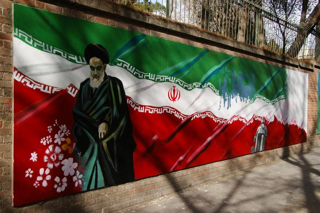 Wiza do Iranu: krok po kroku