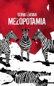 mezopotamia serhij zadan literatura ukrainska