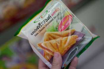 7-11 toasties in Chiang Mai, Thailand.