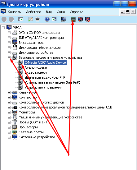 INTEL 82801DB DBM AC 97 AUDIO CONTROLLER DRIVER FOR PC