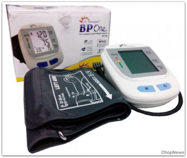 Blood Pressure Monitor in India