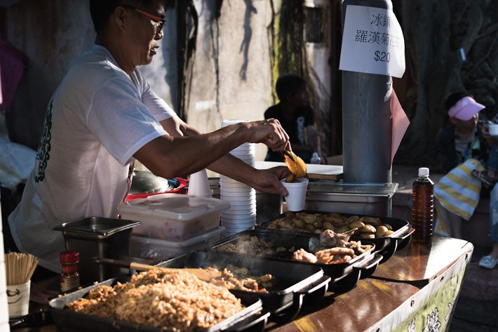 Street Snacks on Cheung Chau Island