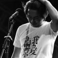虎口脫險 - 李志 - 吉他譜 - Chord4