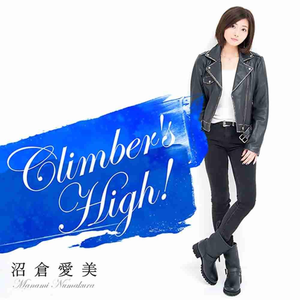 Climber's High! - 沼倉愛美 のコード | コードスケッチ