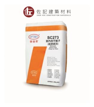 SC273 取代菜膠福粉,作為油漆底灰