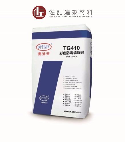 TG410