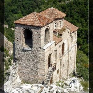 47. гр. Асеновград – Асенова крепост