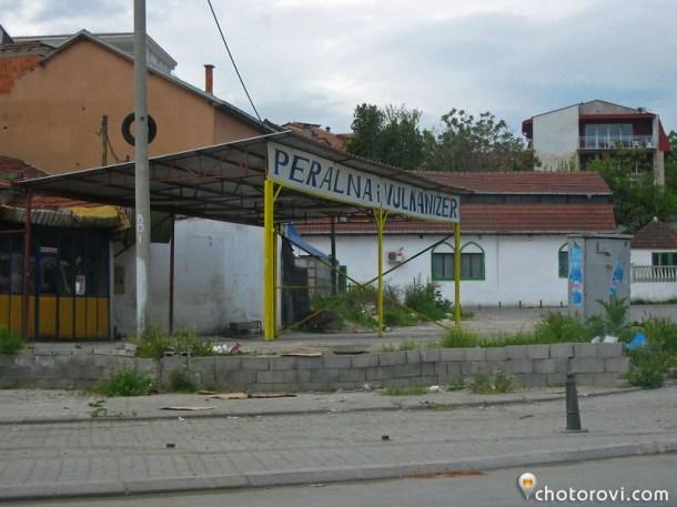 01_0120_makedonia_nadpis