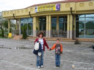 01_0200_makedonia_vreme_za_po_kafe
