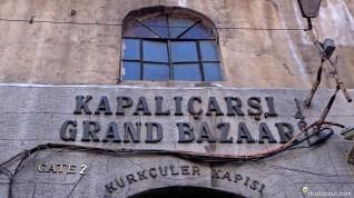 istanbul_kapali_carsi_DSC00440