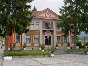 77. гр. Клисура – Исторически музей