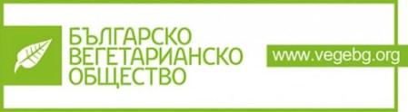 BVO-web