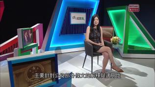 [1280x720] rthk.hk 香港電台網站 左右紅藍綠南海仲裁案對解決爭端的意義.mp40145