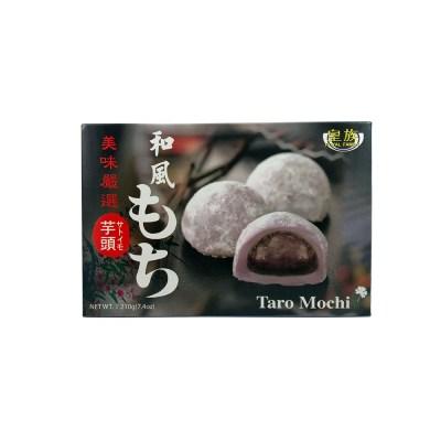 Mochi Taro 210g ROYAL FAMILY