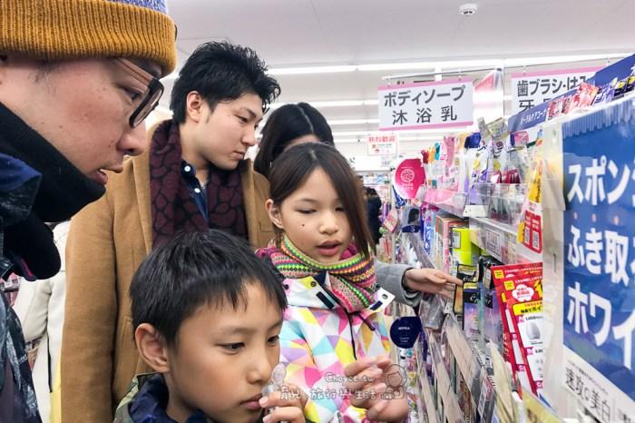日本藥妝必看:Matsumoto Kiyoshi 松本清 市面最低折扣券免費下載