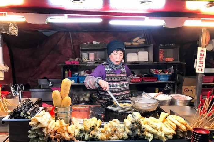 韓國庶民美食영진어묵 YoungJin 永進魚餅 어묵 釜山美食手作體驗 영진어묵-초량본점