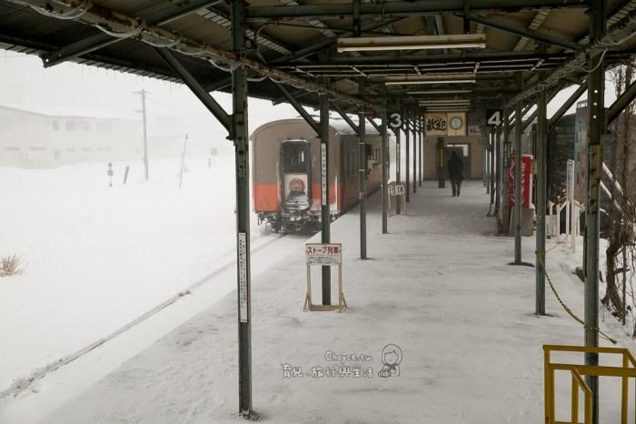 邊烤魷魚邊喝日本酒 日本特色鉄道 青森冬季限定 津輕暖爐列車