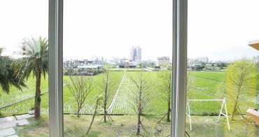 在自然交響曲中醒來 田野間的調色盤 宜蘭合法民宿推薦:La Palette 調色盤築夢會館