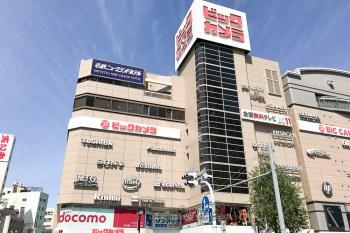 日本最新美容器材大搜集 @Bic Camera 名古屋站前店 最新8%+7%折扣券下載