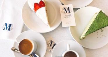 洛杉磯美食推薦 Lady M朝聖 美味千層派與咖啡好評推薦 台灣晶華酒店也有