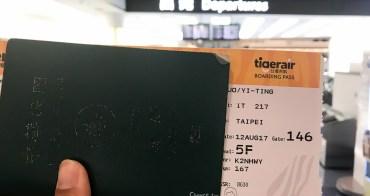 搭乘台灣虎航,彈性規劃你的日本旅行吧! 名古屋機場進出,搭配其他航點最方便