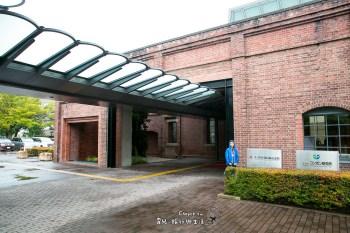 名古屋必訪 親子旅遊最推 TOYOTA豐田產業技術紀念館 科技樂園 TECH NO LAND