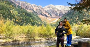 日本仙境必訪 上高地露營 小梨平露營場收費,營區設備,小木屋,交通方式與必備物品
