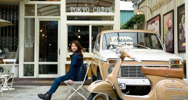 向上北路日本店家大集合 文創美地變成日本人移民勝地 IG打卡熱點