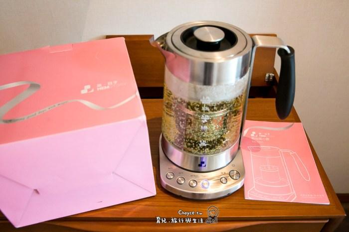 寒流來襲我不怕 隨時隨地來一杯養生茶飲 開箱 品日子 御品暖心壺